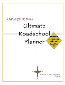 Roadschool Moms Planner Cover